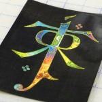 Custom Full Color Printed Decal